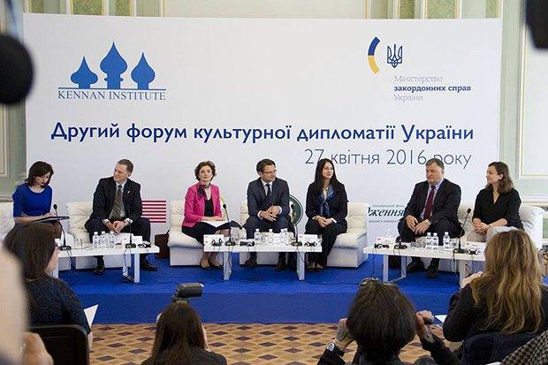 Другий Форум культурної дипломатії, Київ, 27 квітня 2016 року