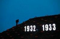Техас визнав Голодомор 1932-33 років в Україні геноцидом