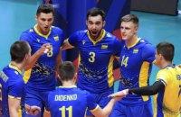 Збірна України з волейболу вийшла в плей-оф Євро-2021