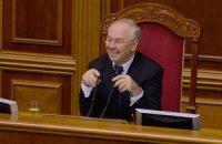 Оппозиция уговаривает Рыбака зарегистрировать изменения к Конституции