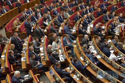 Рада приняла закон о гуманитарном разминировании на Донбассе