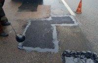 """""""Укравтодор"""" з 8 лютого розпочне ямковий ремонт основних доріг"""