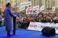 Тимошенко: рейтинги стали частиною політичної технології