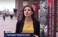 "СБУ выдворила журналистку ""России 1"" после сюжета о фестивале ""Бандерштат"""