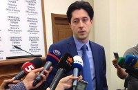 Віталія Каська призначено першим заступником генпрокурора