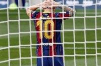 L'Equipe не включил Месси в символическую сборную 2020 года