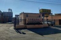 Фонд держмайна продав хлібокомбінат в Радивилові за 147 млн гривень