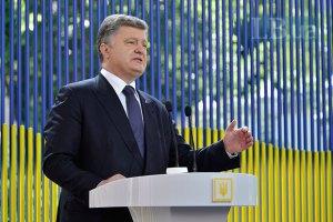 Порошенко: безвізовий режим - пріоритет України
