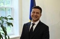Президент Зеленський відповів, чи вирішив балотуватися на другий термін