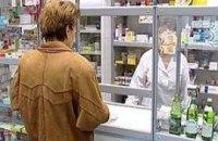 ГНАУ уже нашла в аптеках  1 тыс. 872 нарушений