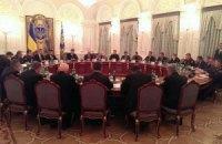 Украина отдаст на армию 5% ВВП в 2015 году