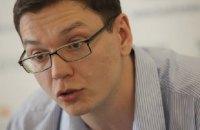 Правозахисники підрахували кількість випадків політичного стеження в Росії та Криму
