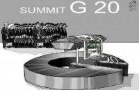 В Гамбурге начался саммит G20