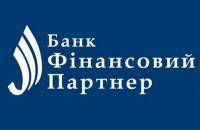 """Банк """"Фінансовий партнер"""" вирішив закритися"""