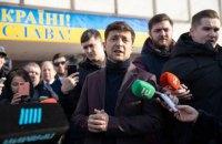 """Зеленский назвал претензии к """"Слуге народа-3"""" грязной технологией"""