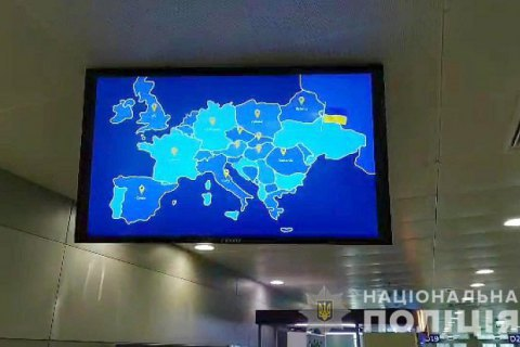 Суд назначил экспертизу видеоролика, где Украина была показана без Крыма