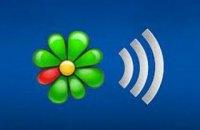 Советник Путина по интернету посоветовал россиянам переходить на ICQ