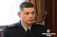 Полицию Ивано-Франковской области возглавил Владимир Голубош
