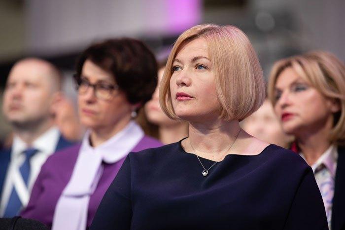 Ірина Геращенко, Ірина луценко та Ніна Южаніна під час з'їзду партії