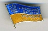 Рыбак отобрал мандаты у Балоги и Домбровского