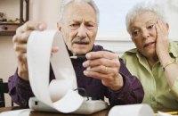 Украина заняла 66-е место в рейтинге уровня жизни пожилых людей
