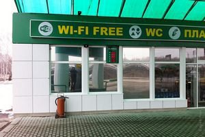 Росіян зобов'язали користуватися Wi-Fi в кав'ярнях за пред'явленням паспорта