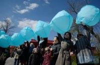 Активісти закликають підтримати дітей-аутистів та їхніх батьків