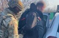 """СБУ затримала агентів """"спецслужби ЛНР"""", які готували теракт проти ЗСУ"""