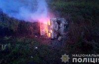 Через ДТП у Запорізькій області загорівся автомобіль, загинули двоє дорослих і троє дітей