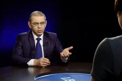 Пашинський запропонував фінансувати НАБУ зі спецфонду