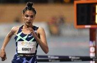 Світовий рекорд у бігу на 10 000 метрів протримався лише два дні