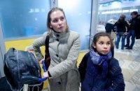 """""""Бориспіль"""" вводить обмеження на провезення рідин у РФ"""