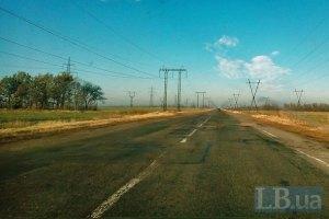 ДАІ перекрила дві дороги з Донецька