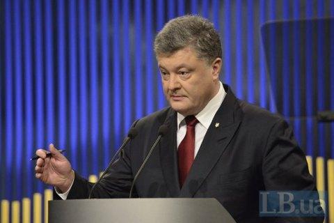 Порошенко зажадав від Ради ухвалити закон про конфіскацію грошей Януковича