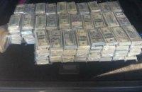 У США знайшли під матрацом $20 млн