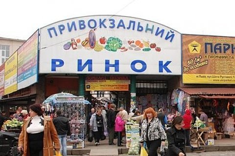 10 людей отруїлися копченою рибою з Привокзального ринку у Львові