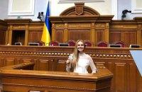 """""""Слуга народа"""" заподозрила Скороход в лоббизме интересов """"Газпрома"""""""