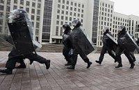 Внутренние войска Белоруссии вооружили бьющими током щитами