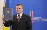 Янукович разослал свою новую книгу по университетам
