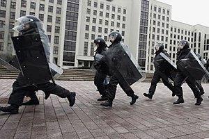 Еврофанов призывают остерегаться украинской милиции