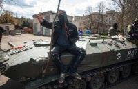 Террористы имеют определенную поддержку среди населения, - СБУ