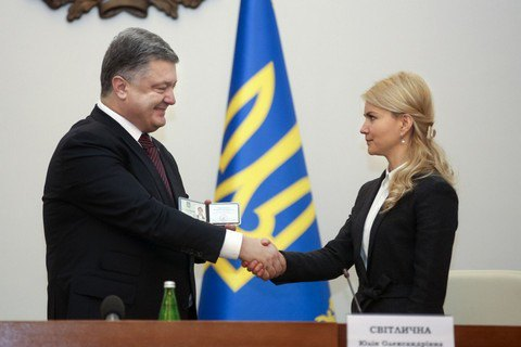 Порошенко назначил председателя Харьковской ОГА