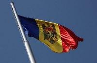 Парламент Молдовы отказался включить в конституцию курс на евроинтеграцию