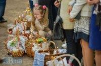 Християни східного обряду відзначають Великдень