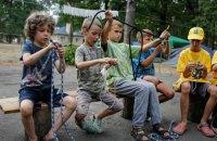 Детские лагеря в Украине не откроют раньше 31 июля