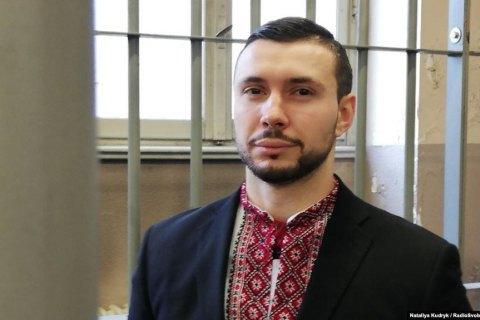 В МИД считают ничтожным постановление Следственного комитета РФ о розыске Маркива