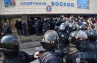 """У Києві намагалися захопити спортклуб """"Схід"""", в поліцію доставлено 62 людей (оновлено)"""