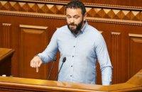 """Дубінського виключили з фракції """"Слуга народу"""""""