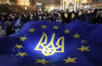 Евромайдан в Киеве собрал до трех тысяч человек