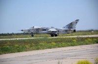 ВСУ получили отремонтированный самолет-разведчик Су-24МР